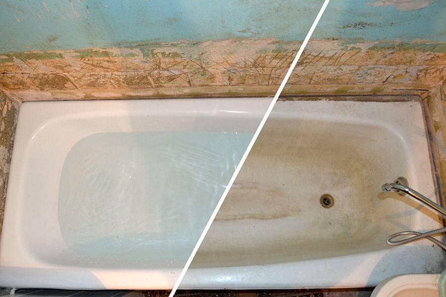 Восстановление чугунной ванны своими руками