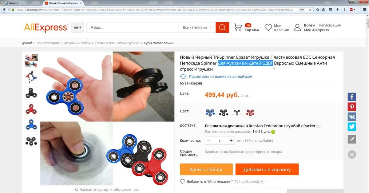Крутые товары с алиэкспресс до 100 рублей - androidinsider.ru