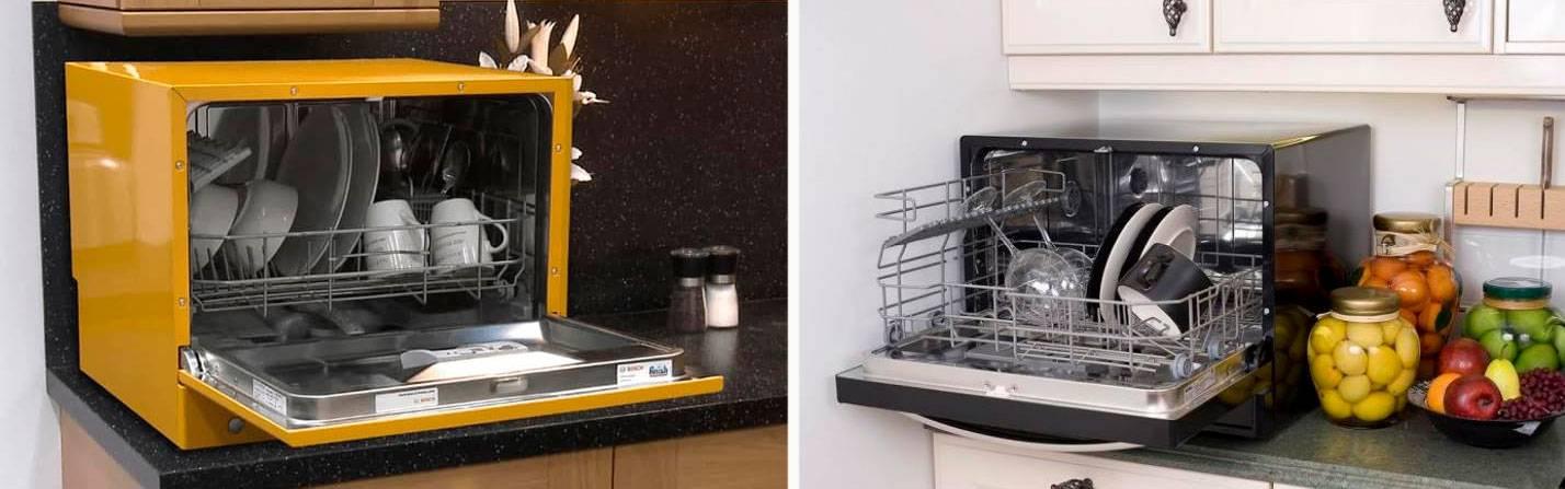 Отзывы о настольных посудомоечных машинах - топ 7 лучших