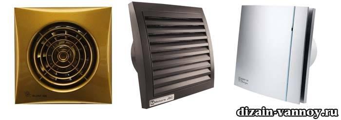 8 лучших вытяжных вентиляторов 2021. рейтинг, обзор и голосование