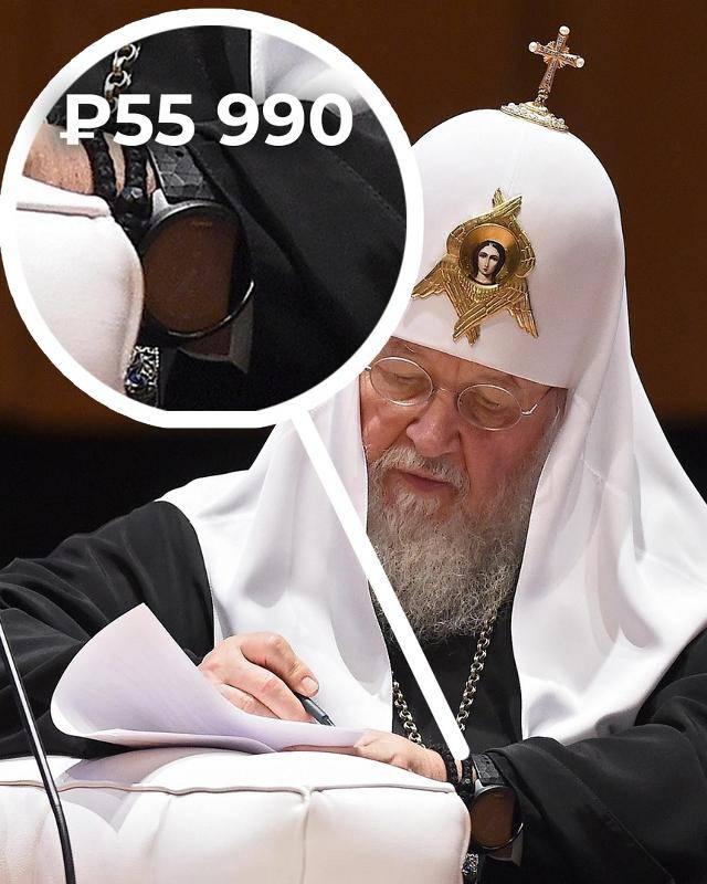Биография патриарха кирилла