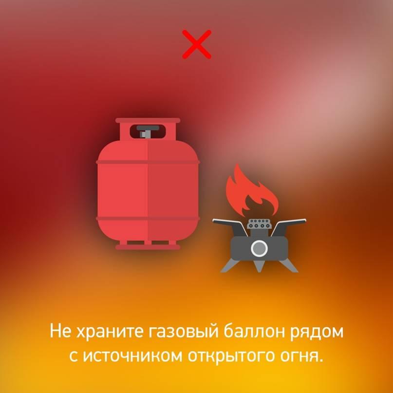 Как правильно подключить газовую плиту к газовому баллону