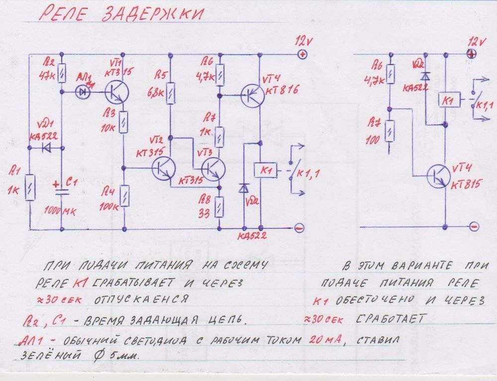 Многофункциональный циклический таймер