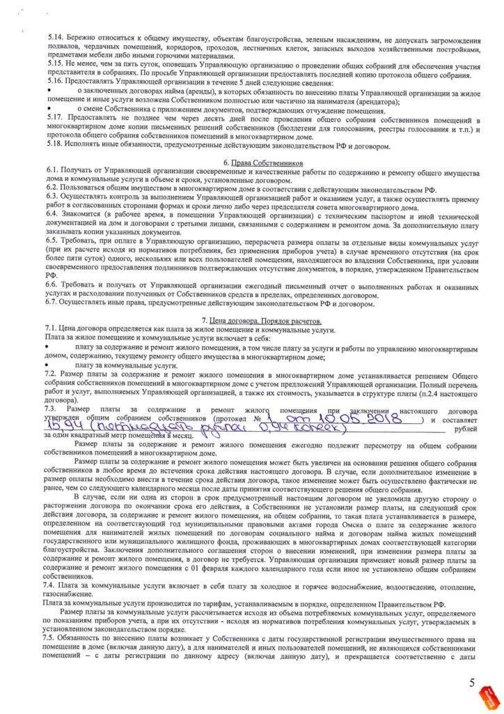 Документы на переоформление газа на нового собственника | юридический вопрос юристу