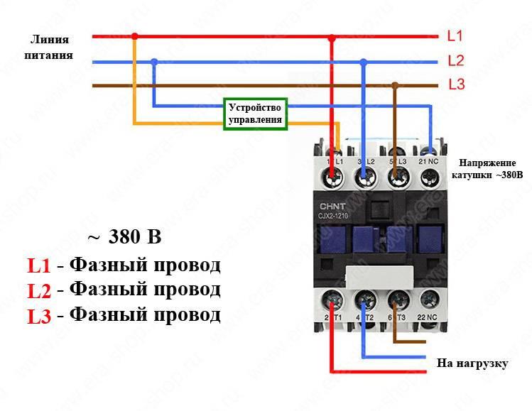 Как выбрать магнитный пускатель и автоматический выключатель для асинхронного двигателя » сайт для электриков - советы, примеры, схемы