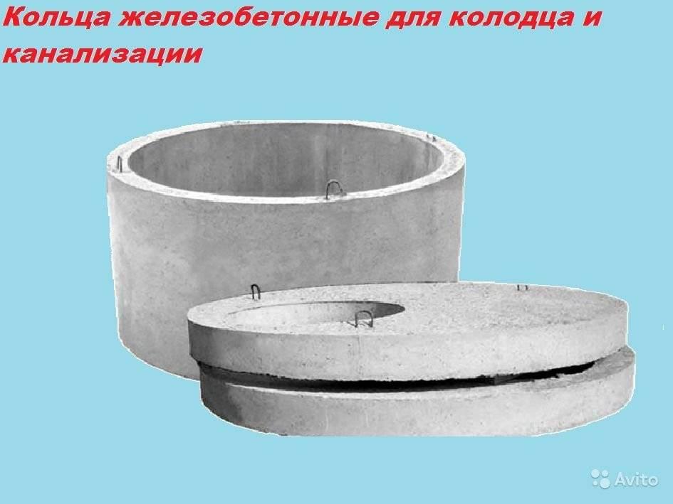 Кольца для канализации: размеры, виды, особенности жби