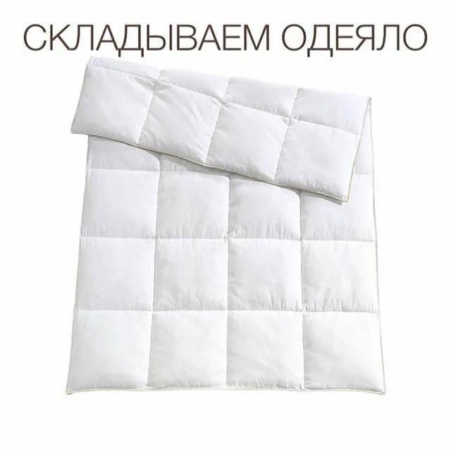 Идеальная ткань для покрывала: какая она