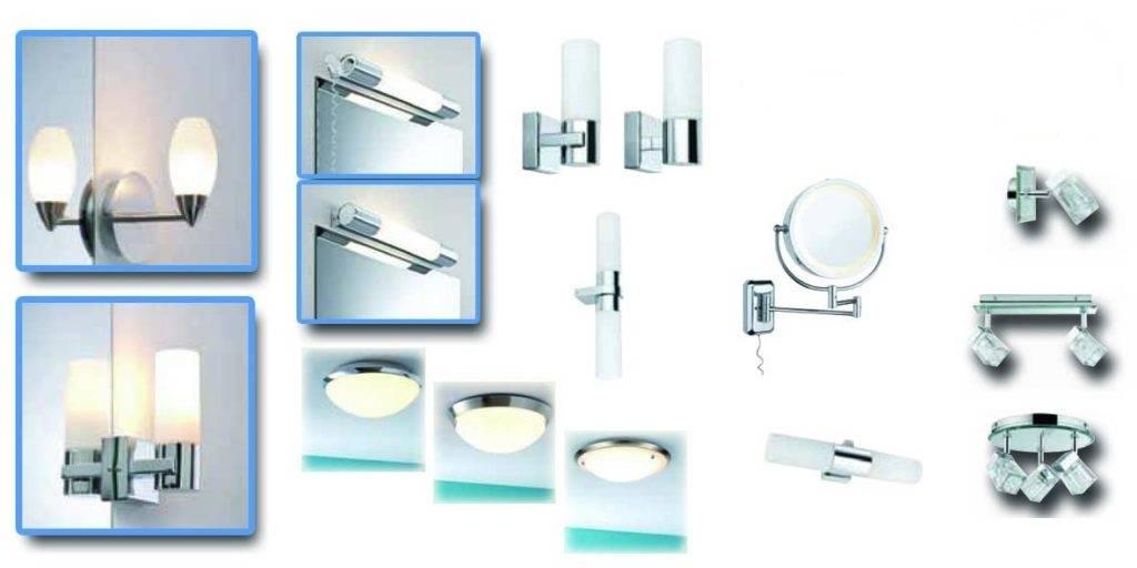 Типы и правила выбора светильников для ванной комнаты
