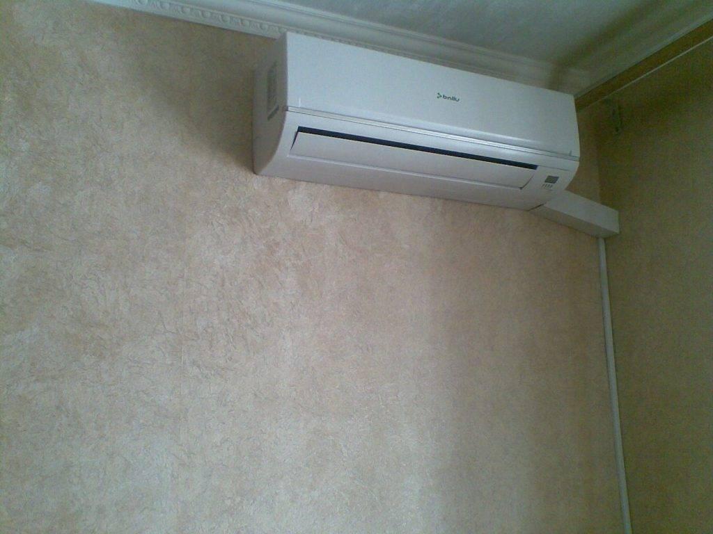 Воздухообмен в квартире: где правильно установить кондиционер