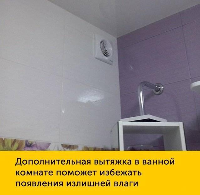 Что делать если плохо работает вытяжка в ванной и туалете: причины проблемы и методы ее решения