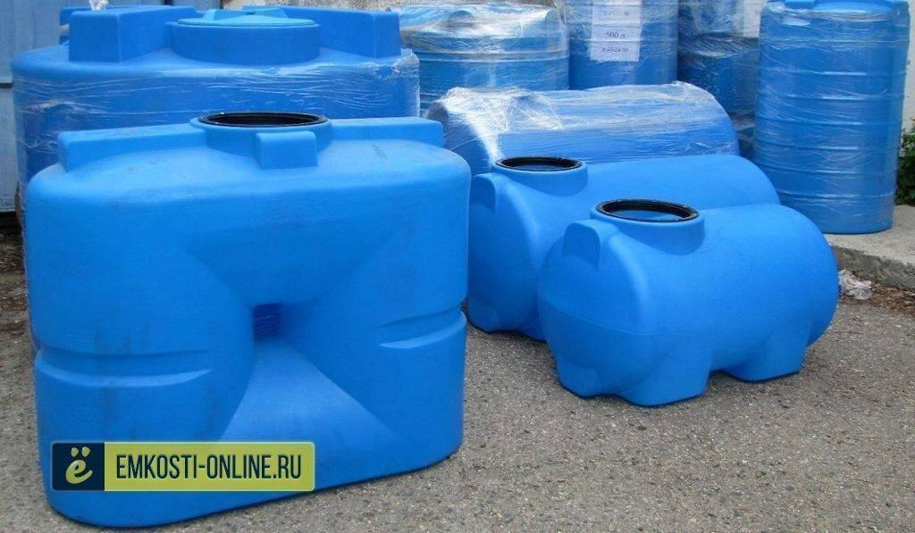 Емкости из пластика для хранения воды: разновидности, плюсы и минусы, советы по выбору
