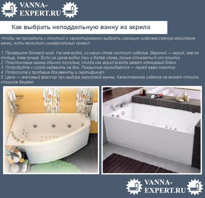 Как выбрать акриловую ванну: на что обращают внимание при покупке