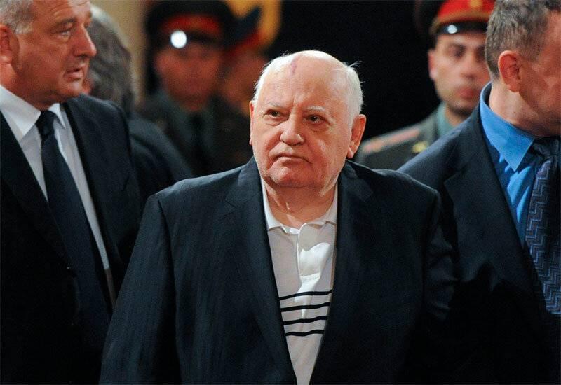 Где сейчас проживает горбачев михаил сергеевич, его дочь и внуки