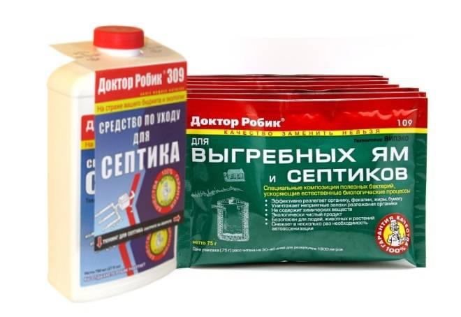 Бактерии для септиков доктор робик — виды, отзывы, применение