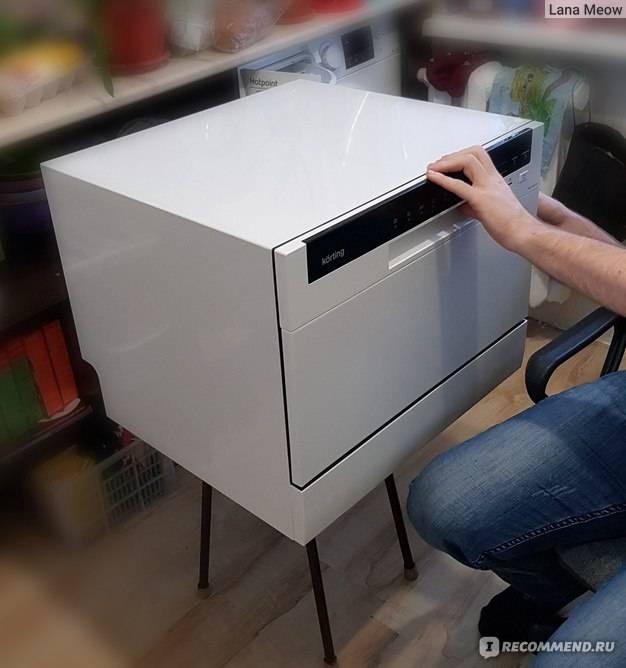 Руководство körting kdf2050w посудомоечная машина