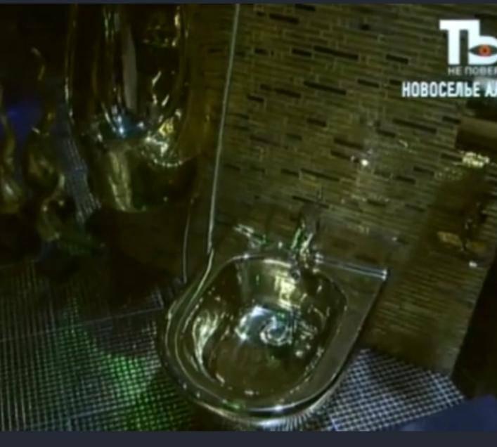 Золотой унитаз бари алибасова