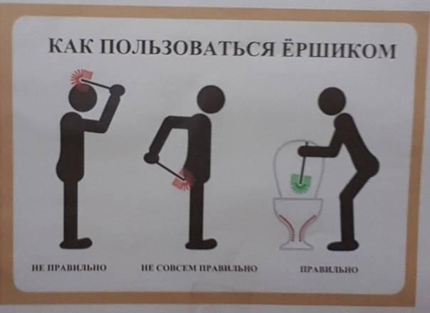 Как незаметно сходить в туалет? - ваша онлайн-энциклопедия