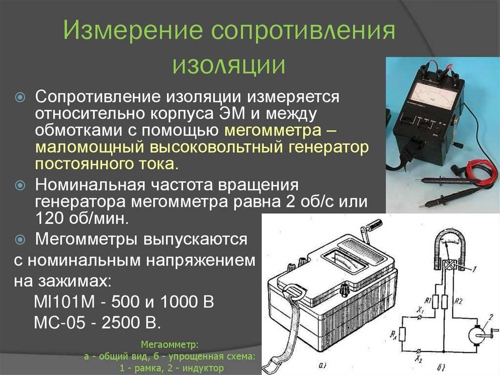 Требования к изоляции бытовых и промышленных выключателей - точка j