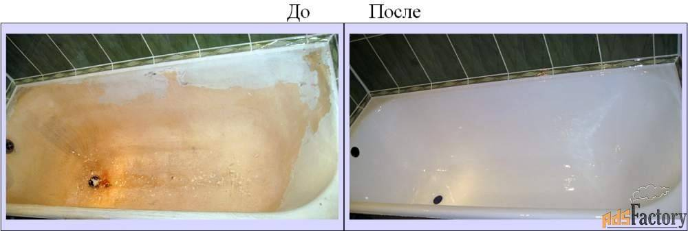 Эмалировка чугунной ванны своими руками: как правильно отреставрировать чугунную ванну