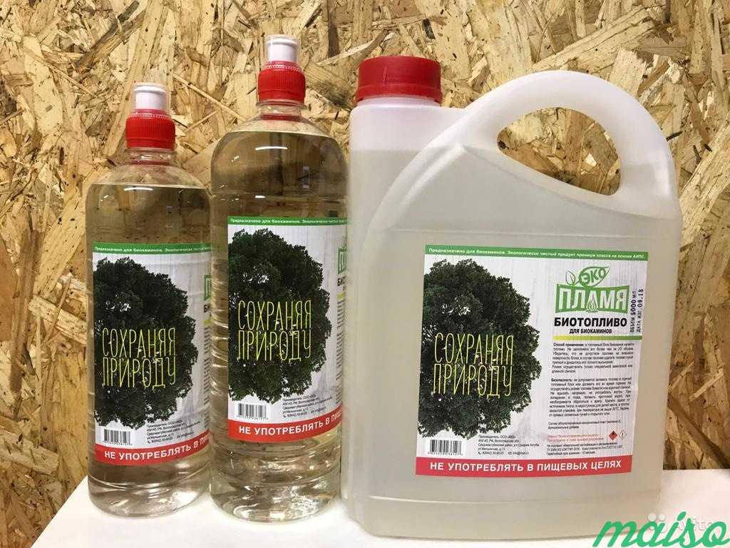 Биотопливо для домашнего камина как сделать своими руками