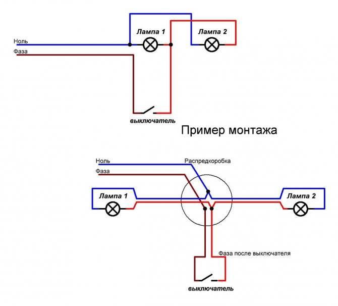 Схема подключения двухклавишного выключателя: правильный монтаж и полезные советы