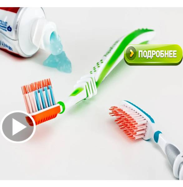 Как сделать жесткую зубную щетку мягкой