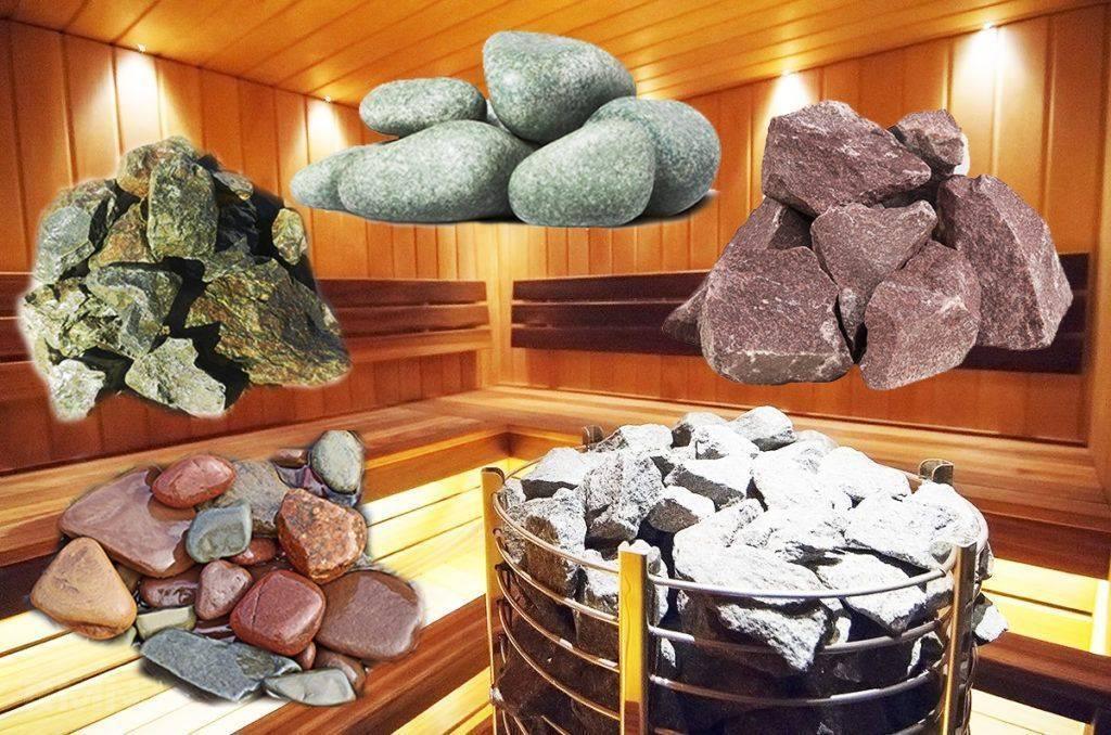 Камни для бани: как выбрать и какие лучше