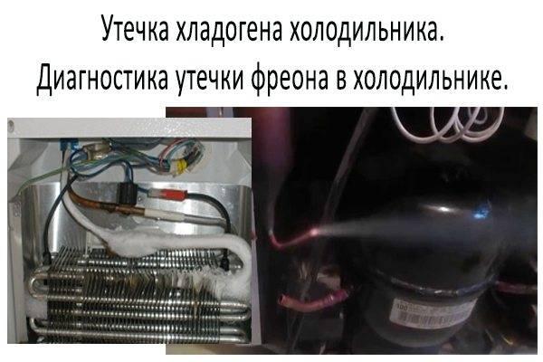 Почему внезапно перестал работать холодильник