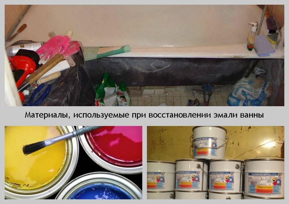 Покраска чугунной ванны: несколько способов, которые действительно полезны