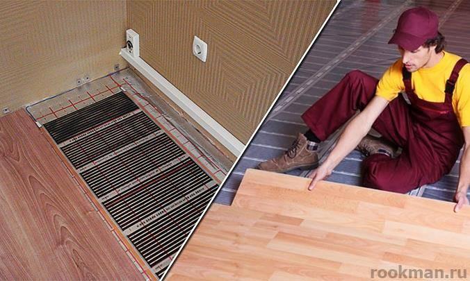Как укладывать теплый пол под ламинат в деревянном доме