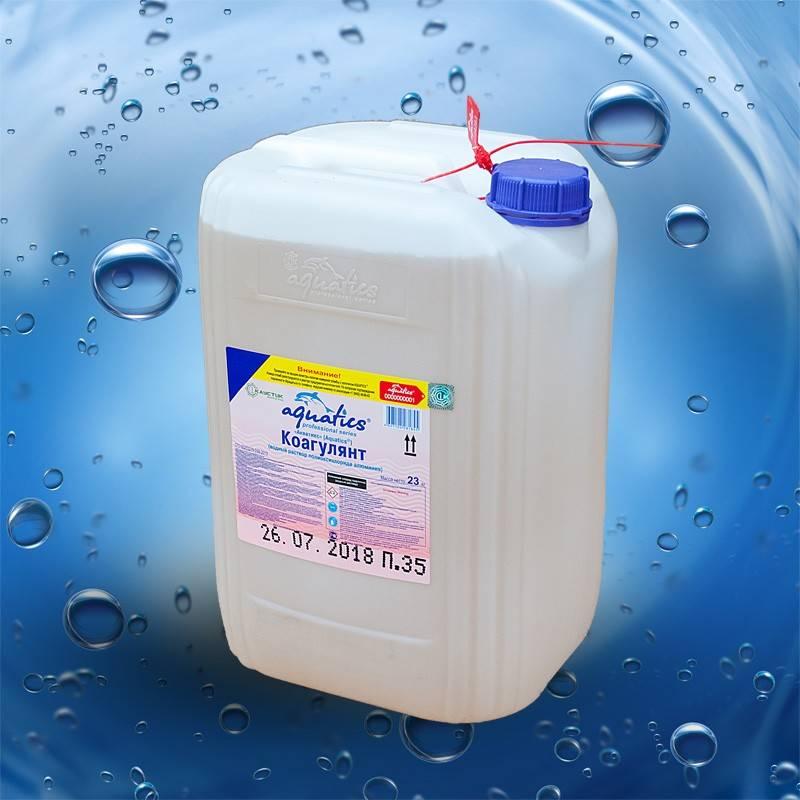 Коагулянты для очистки воды в бассейне: как выбрать средство - точка j