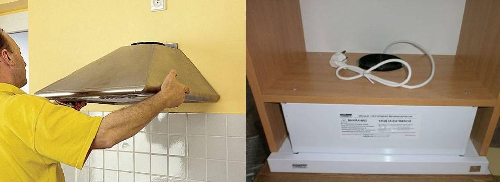 Вытяжка на кухне своими руками: схема и видео монтажа