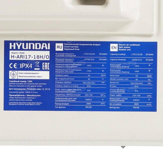 ✅ сплит-система hyundai h ar21 07h: обзор характеристик отзывы и сравнение с конкурентами - dnp-zem.ru