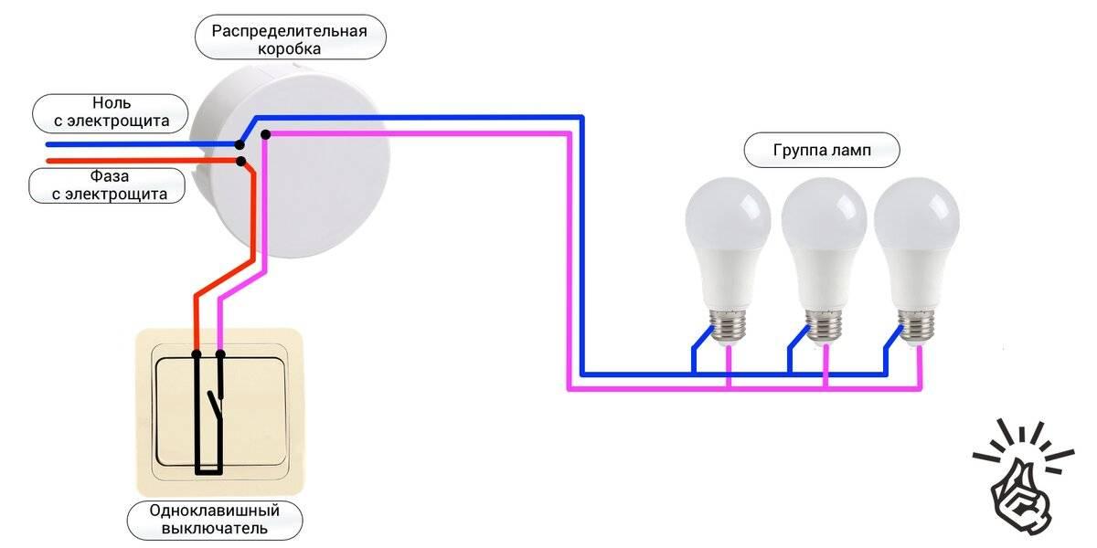 Подключение двойного выключателя: нормы и схемы, инструктаж по монтажу