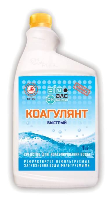 Обзор жидкостей для очистки бассейна: принцип действия, плюсы и минусы, инструкция по применению