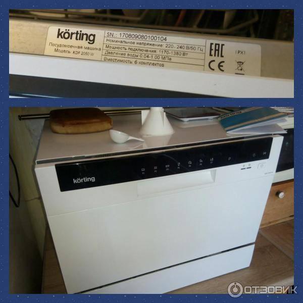 Компактная посудомоечная машина korting kdf 2050 w