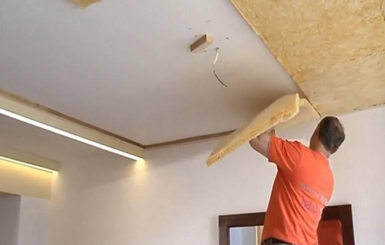 Шумоизоляция потолка в квартире под натяжной потолок: как лучше сделать, отзывы, советы