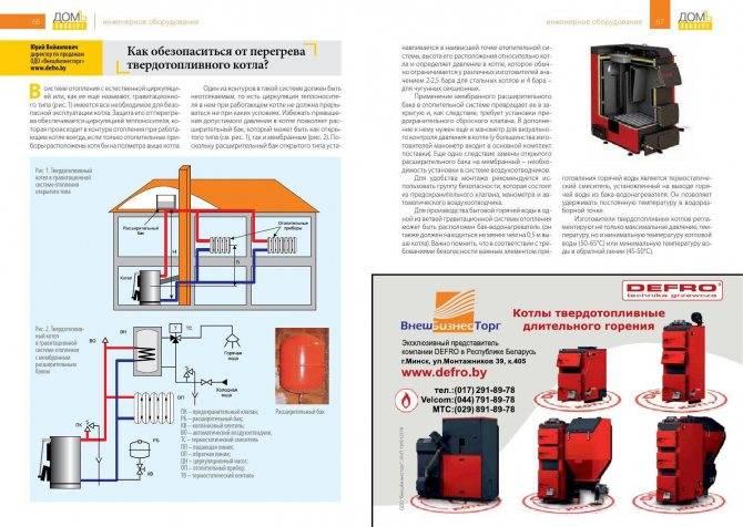 F.a.q. часто задаваемые вопросы о газовых котлах, вопрос и ответы газовые котлы газовые котлы gaztm.ru