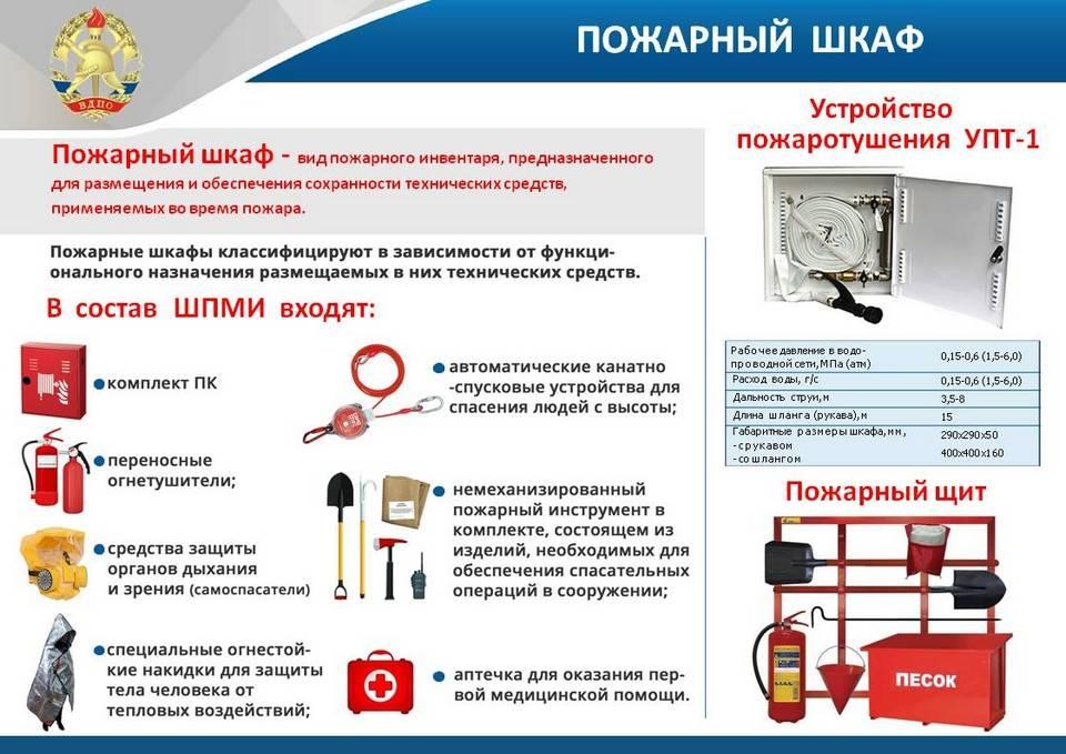 1.1 методические указания по консервации оборудования стационарных электростанций, выводимых в резерв (стр. 8 )