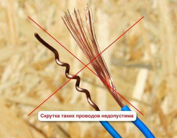 Соединение одножильных, многожильных и разнородных проводов с помощью клемм и клеммных колодок различных видов • мир электрики