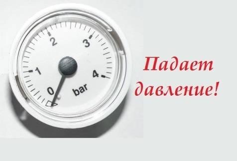Почему падает давление в системе отопления: причины и методы решения проблем