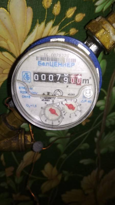 Считаем плату за горячую и холодную воду по счетчикам: удобный калькулятор