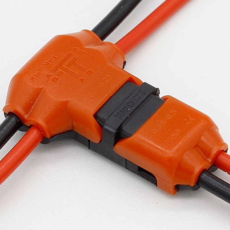 Как правильно соединить провода между собой