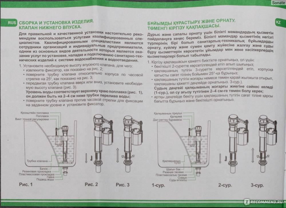 Как разобрать бачок унитаза и собрать его при проведении - учебник сантехника | partner-tomsk.ru