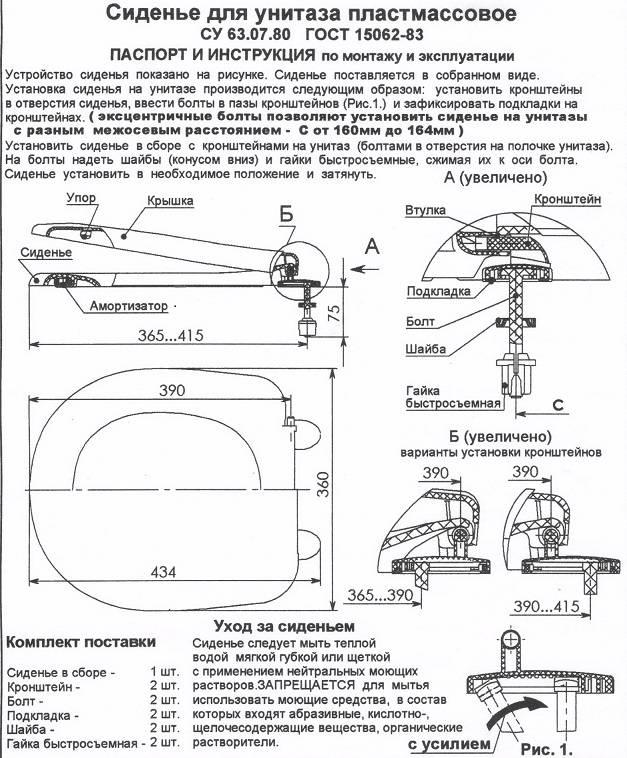 Сиденье для унитаза: стильные варианты дизайна + описание подбора оптимального размера и типа крепления