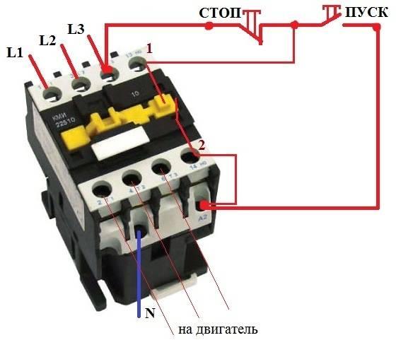 Как выбрать магнитный пускатель и автоматический выключатель для асинхронного двигателя