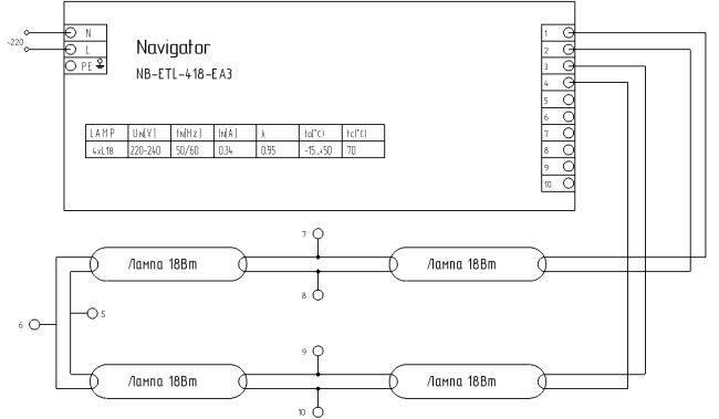 Эпра – что это и схемы подключения для различных светильников