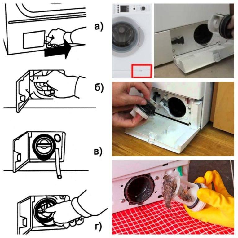 Как почистить фильтр в стиральной машине: основные правила и пошаговая инструкция