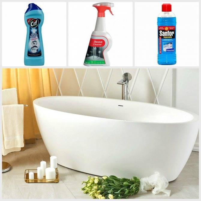 Чем чистить акриловую ванну, какими средствами?