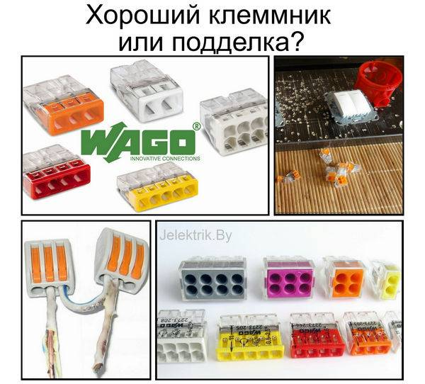 Клеммы для соединения проводов: разновидности, производители